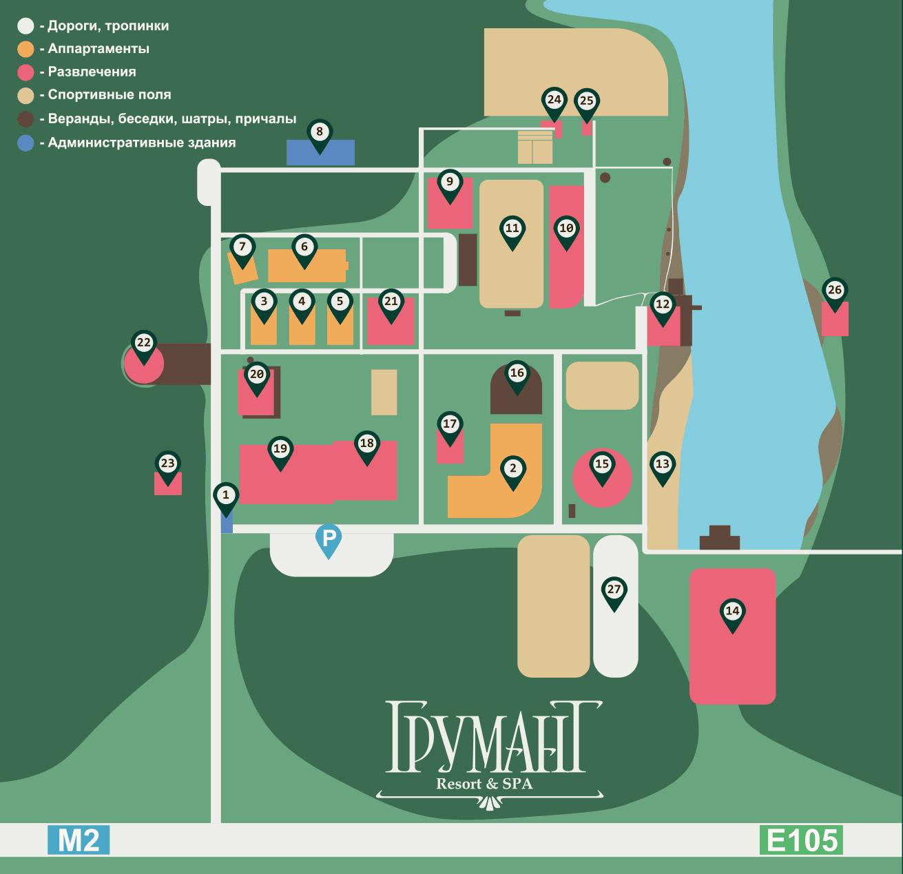 Карта отеля ГРУМАНТ Resort & SPA