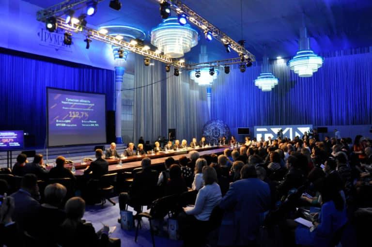 «Грумант-холл» - площадка для проведения конференций, Тульская область